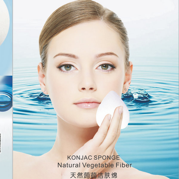 hot-sale best beauty sponge factory for sale-4