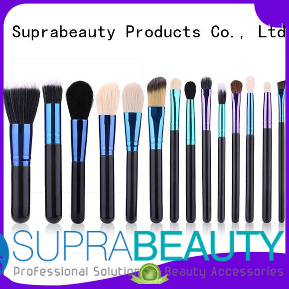 Suprabeauty aluminum beauty brushes set with brush belt for loose powder