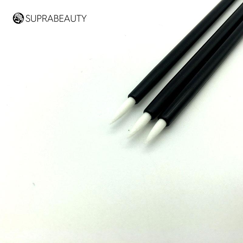 Suprabeauty Array image45