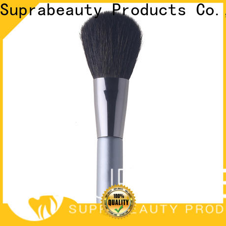 Suprabeauty new makeup brushes company for promotion